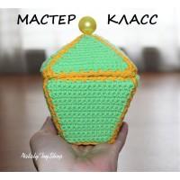 """Мастер-класс """"Шкатулка квадратная с высокой крышкой"""" в формате PDF"""