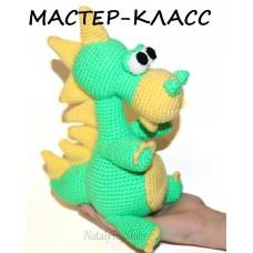 """Мастер-класс """"Динозаврик"""" в формате PDF"""