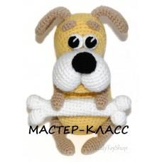 """Мастер-класс """"Собака с косточкой"""" в формате PDF"""