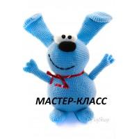 "Мастер-класс ""Заяц Ушастик"" в формате PDF"