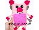 "Мастер-класс ""Квадратная свинка"""