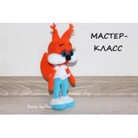 "Мастер-класс ""Белочка Щекастик"" в формате PDF"