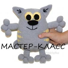 """Мастер-класс """"Полосатый Кот"""" в формате PDF"""